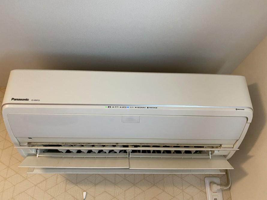 65E31669-C53D-4BBC-982F-4C932CB7965E